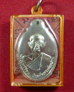 1107_เหรียญเกลียวเชือก – เหรียญบินเล็ก เลี่ยมผ้ายันต์_01