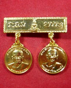 1145_เหรียญผูกพัทธสีมา เหรียญคู่พร้อมโบว์_01
