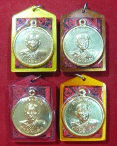 1180_เหรียญสามัคคีมีสุขเลี่ยมผ้ายันต์ กรอบสี_01