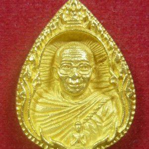 1261_เหรียญหล่อใบโพธิ์ เนื้อทองคำ_01