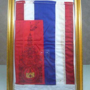 2302_ผ้ายันต์ธงพิชัย พร้อมธงชาติ ผืนเล็ก_11