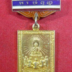 3601_เหรียญโปรดปัญจวัคคี กะไหล่ทองพร้อมโบว์ธงชาติ_01